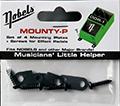 Mounty-P